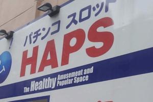 ハップス市川駅前のスロットイベントに関する参考画像