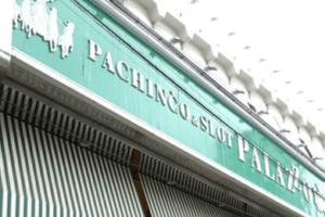 パラッツォ川越店のスロットイベントに関する参考画像