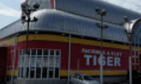 タイガー貝津のイベントに関する参考画像