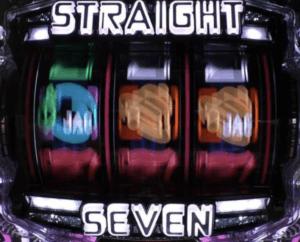 ストレートセブンのスペックに関する参考画像