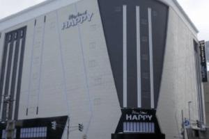 プレイランドハッピー南6条店のスロットイベントに関する参考画像