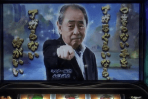 麻雀格闘倶楽部参のロングフリーズに関する参考画像