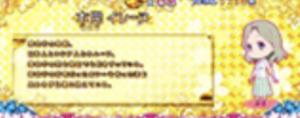 パチスロあの花の設定に関する参考画像