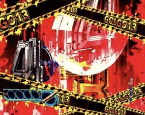 フィーバーゴルゴ13のライトバージョンスペックに関する参考画像