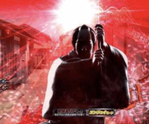 パチンコ必殺仕置人のスペックに関する参考画像