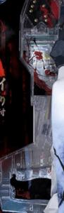 パチンコリングバースデイの釘に関する参考画像