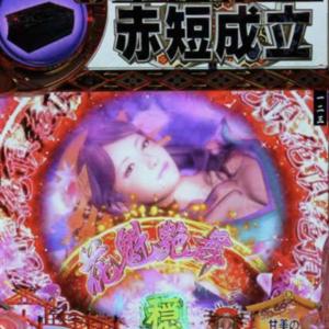 パチンコ春一番花札昇舞甘デジverのスペックに関する参考画像