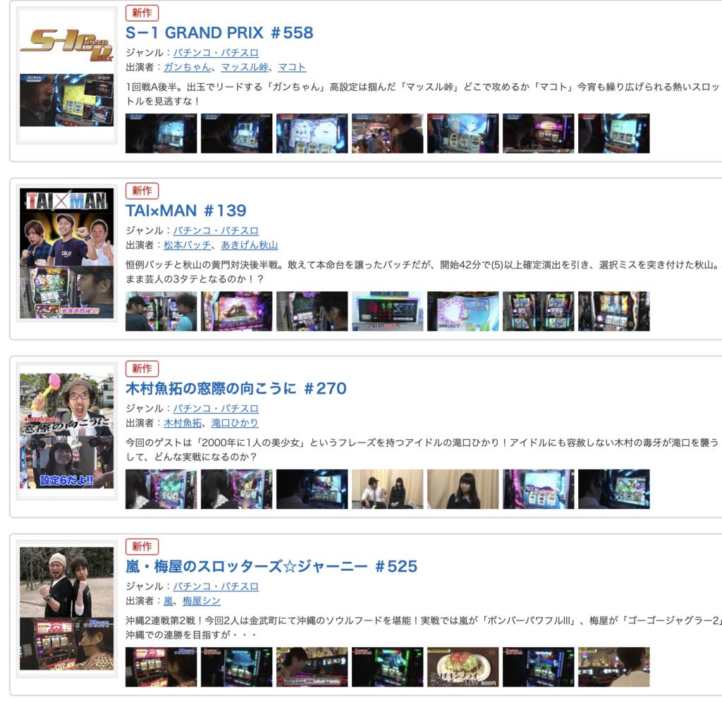 原作アニメ動画無料に関する参考画像