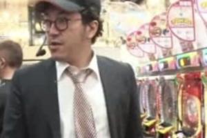 木村魚拓の動画の無料視聴に関する参考画像