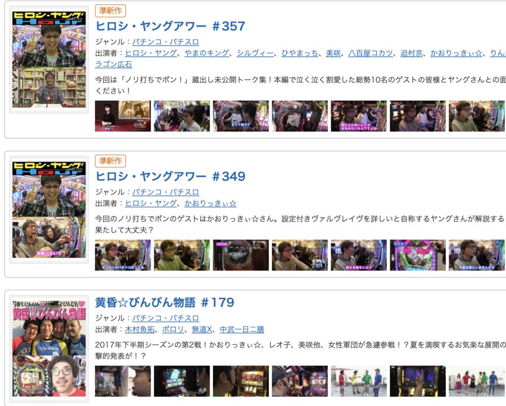 かおりっきぃ☆の最新動画に関する参考画像