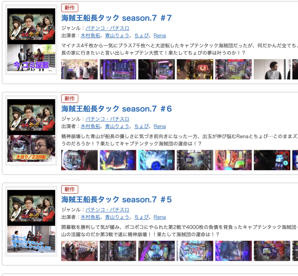 青山りょうの最新動画無料視聴に関する参考画像