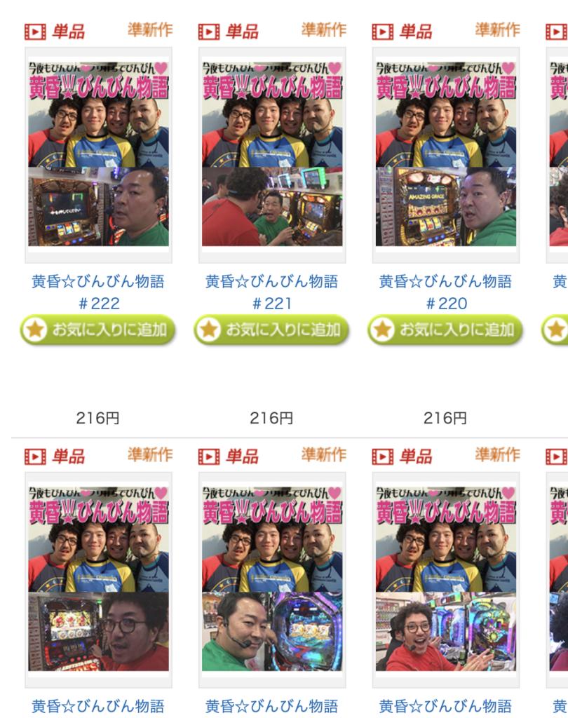 中武一日二膳の最新動画に関する参考画像