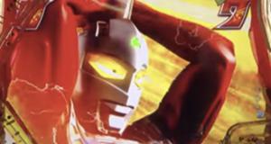 ウルトラセブン2甘デジのスペックに関する参考画像