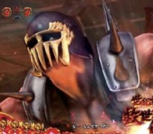 北斗の拳8覇王のリーチに関する参考画像