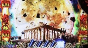 ルパン三世神々への予告状の通常時予告に関する参考画像