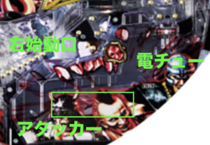 北斗の拳8覇王の釘に関する参考画像