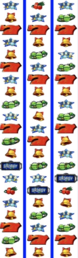 スーパービンゴギャラクシーのリール配列に関する参考画像