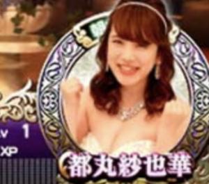 パチスロ ラブ 嬢 2 動画