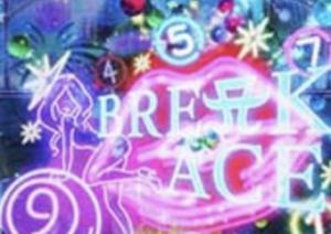 浜崎あゆみのリーチ後予告に関する参考画像