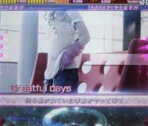 浜崎あゆみのリーチ演出信頼度に関する参考画像