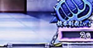 サラリーマン金太郎MAXの通常時に関する参考画像