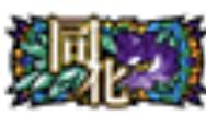 蒼穹のファフナーEXODUS(エグゾダス)の打ち方に関する参考画像