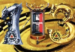 牙狼コレクションのリーチに関する参考画像